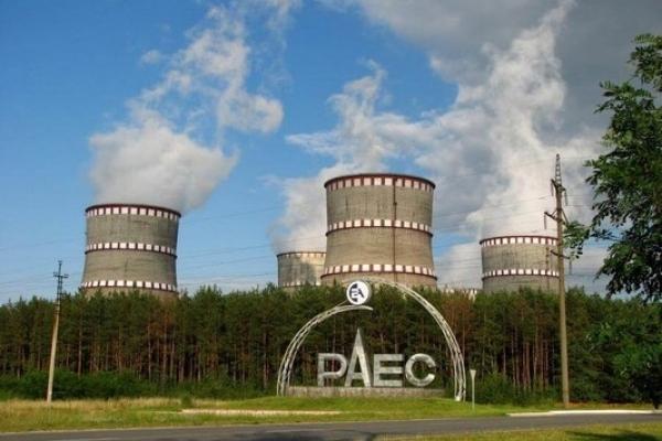 На РАЕС продовжать експлуатацію енергоблоку № 3.