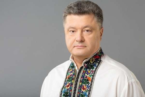 Голова Рівненської ОДА привітав Президента з Днем народження
