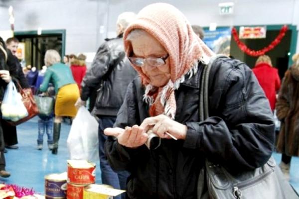На Рівненщині виплатили вересневу пенсію – 530 мільйонів гривень