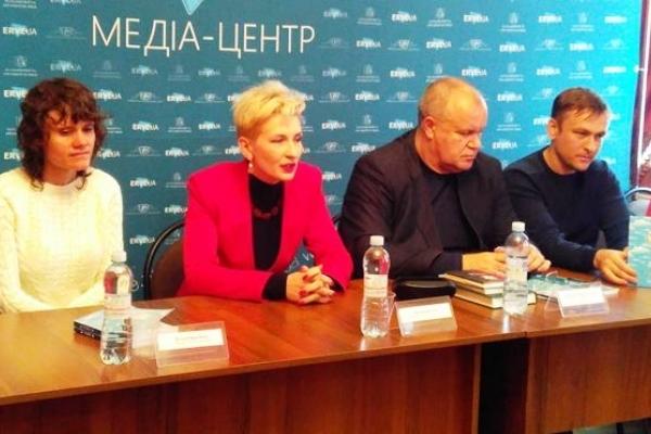 Рівнянам презентували українсько-канадський альманах «Крила» та вшанували пам'ять Анатолія Криловця (Відео)