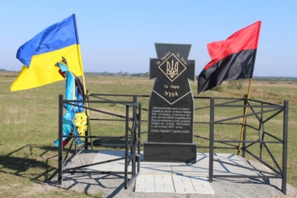 На Рівненщині відкрили пам'ятник повстанцям (Фото)