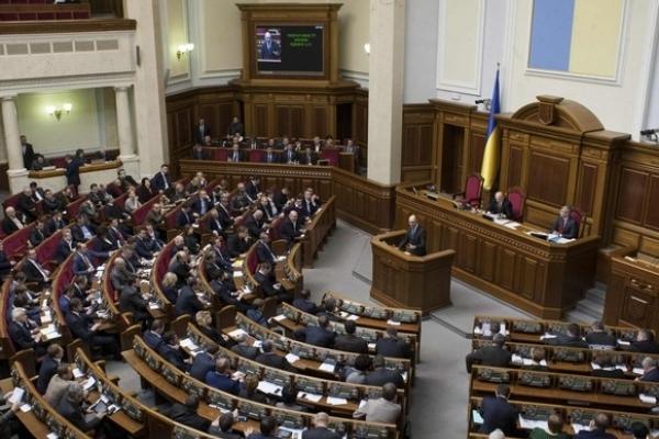 Депутати Рівненщини є одними з найбільш дисциплінованих у парламенті