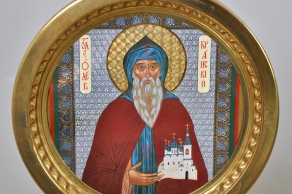 Третього жовтня християни вшановують преподобного князя Олега Брянського