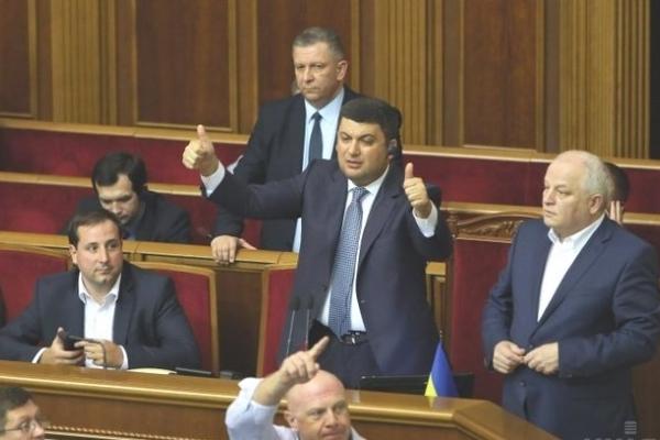 Пенсійна реформа: чотири невідворотні зміни для кожного українця