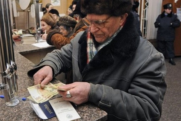 Рівненські пенсіонери з 1 жовтня отримуватимуть мінімум 1452 грн.