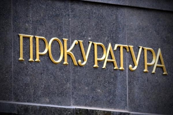 Прокуратура Рівненщини намагається повернути громаді землю вартістю півмільйона гривень
