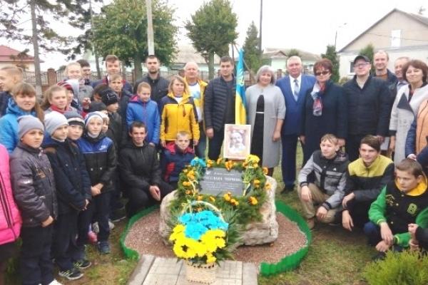 В Острозі відкрили Алею пам'яті, яку назвали іменем В`ячеслава Чорновола