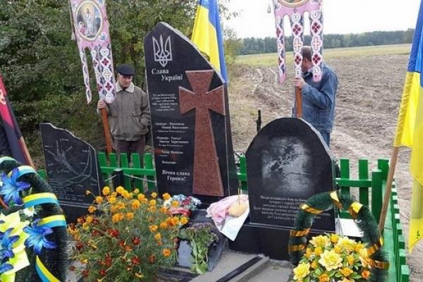 На Рівненщині відкрили пам'ятник борцям за волю України