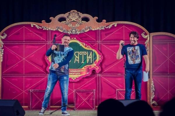 Рівняни знову сміялися з «Вар'яти-шоу» (Фото)