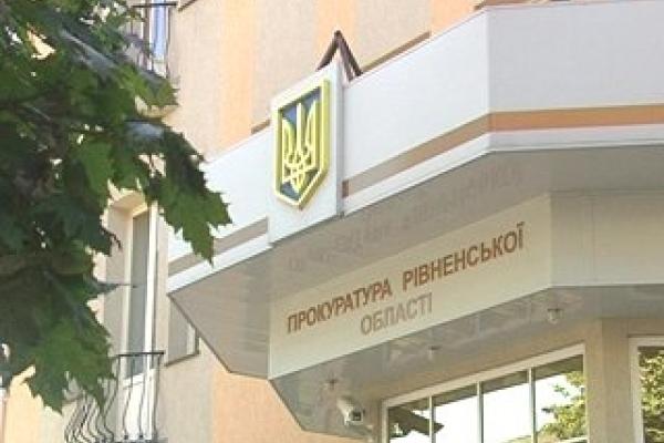 Прокурори з обласної прокуратури через суд хочуть повернути землю