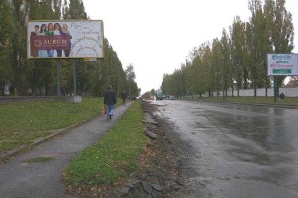 Цієї ночі в Рівному цілу ніч на Шухевича руйнували дорогу