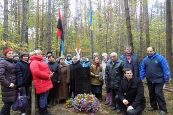 У Дубровицькому районі встановили пам'ятний знак бійцю УПА на псевдо «Стіжок»