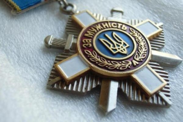 На Рівненщині нагородять військових і вояків УПА