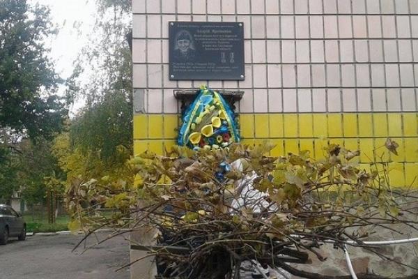 У Здолбунові відкрили меморіальну дошку загиблому Герою (Фото)