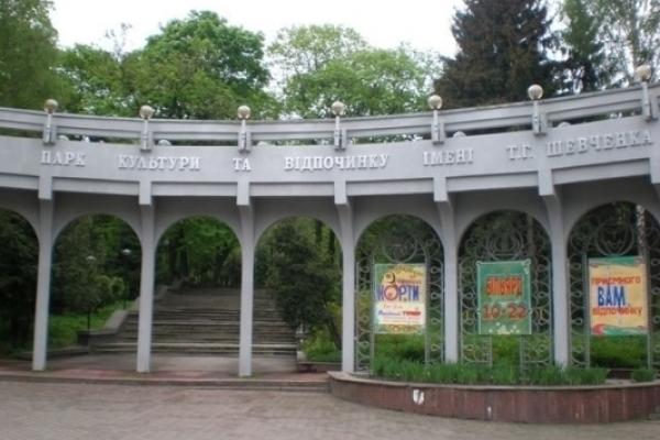 У Рівному в парку Шевченка завтра відкриють пам'ятний знак «Просвіті»