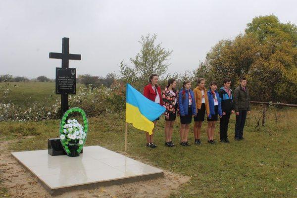 У селі Тинне на Сарненщині встановили пам'ятник старшинам ОУН «Холодний яр»