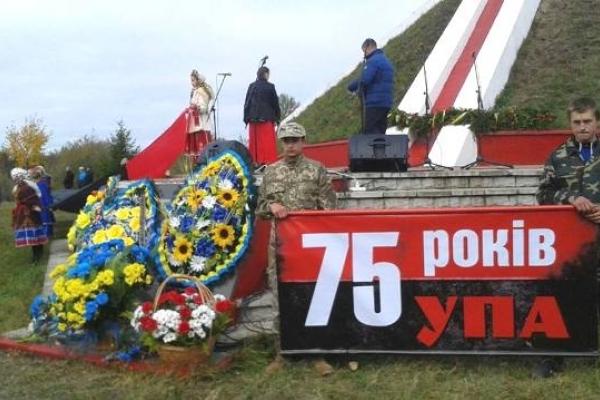 Нотатки й деякі думки з приводу святкування на Рівненщині 75 річниці УПА, Дня захисника Вітчизни та Покрови