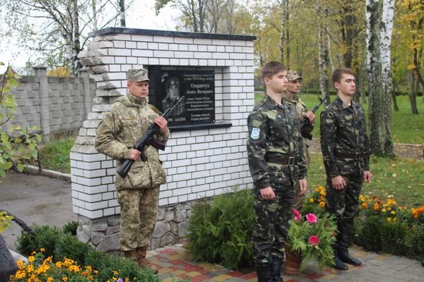 На Рівненщині відкрили дошку ще одному загиблому бійцю АТО (Фото)
