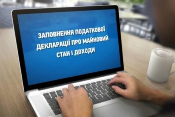 Прокуратура Рівненщини продовжує погоню за корупціонерами