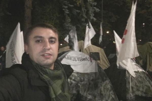 Вже другу ніч під ВР протестують активісти руху «Справедливість»