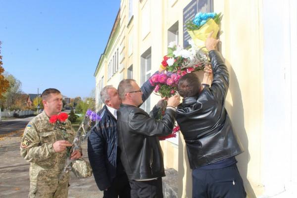 На Рівненщині відкрили чергову меморіальну дошку бійцю АТО (Фото)