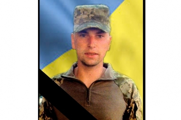 На Донеччині загинув боєць з Рівненщини
