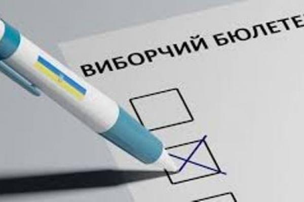 У неділю 29 жовтня відбудуться вибори у п'яти ОТГ Рівненської області