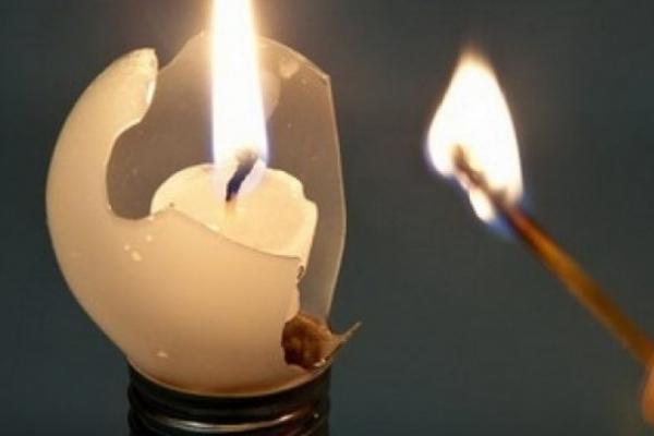 На вихідних та в понеділок у Рівному частково вимикатиметься світло