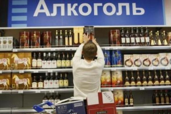 Алкоголь та цигарки сприяли поповненню бюджету Рівного на 57 мільйонів гривень