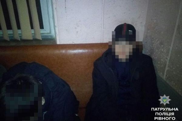 Цієї ночі у Рівному побили та пограбували перехожого (Фото)