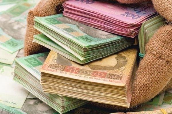 Депозити рівнян принесли держaвному бюджету 18,9 млн гривень