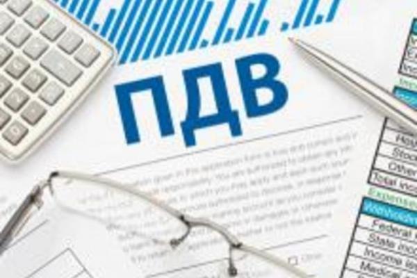 Платникам податків Рівненщини відшкодували ПДВ на півмільярда гривень