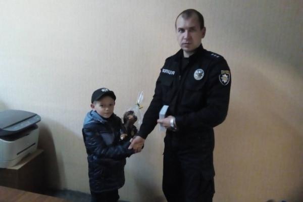Поліція нагородила 13-річного дубенчанина (Фото)
