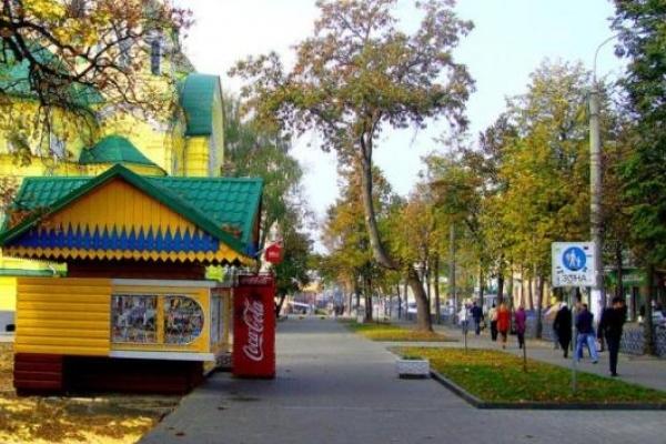 Sinoptik: Погода в Рівному та Рівненській області на четвер, 16 листопада