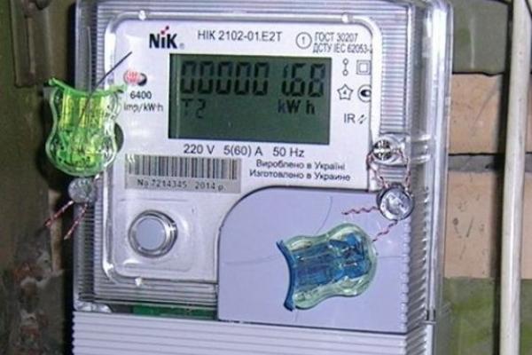 Рівненське Обленерго міняє рівнянам лічильники електроенергії із механічних на електронні