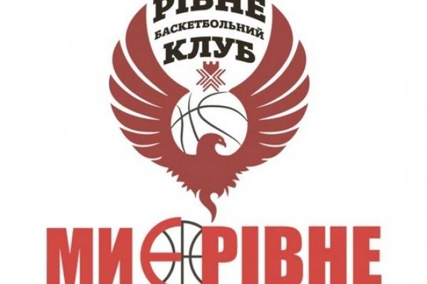Рівненські баскетболістки знову зустрінуться у змаганні з вінничанками (Анонс)