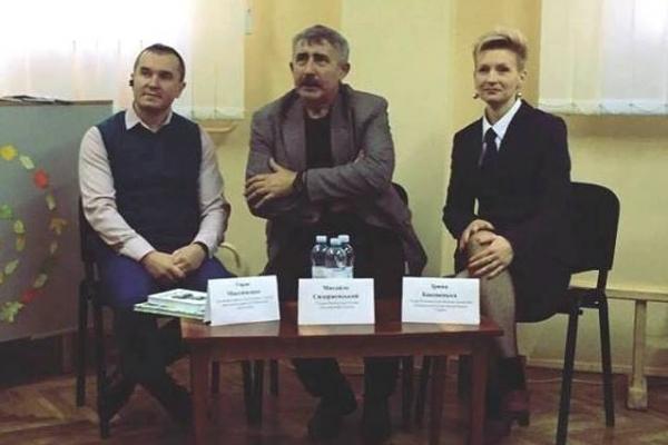 Рівненські письменники презентували «Відеоальманах місцевих авторів» (Відео)
