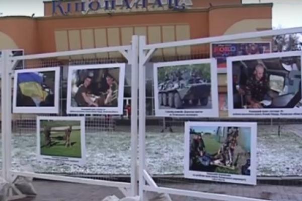 До Дня Гідності та Свободи рівненські фотомитці відкрили виставку в центрі міста (Відео)