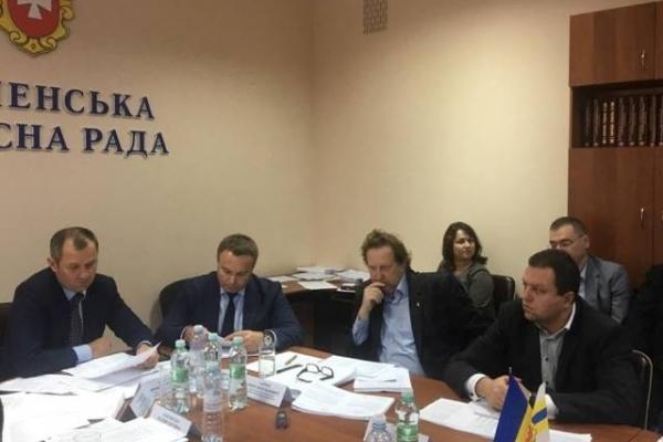 У Рівненській обласній раді відбулося засідання бюджетної комісії