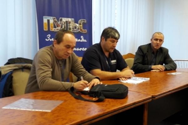 Децентралізацію на Рівненщині моніторять спостерігачі місії ОБСЄ
