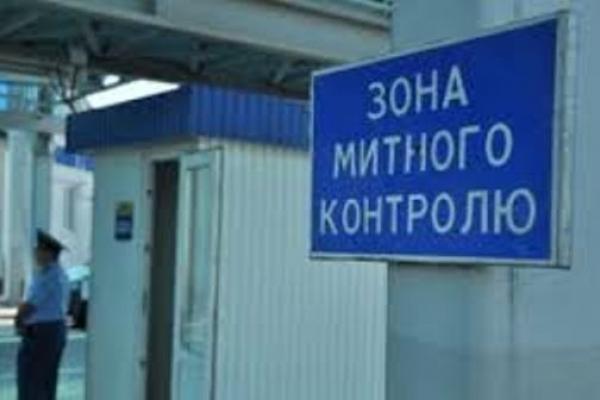 Рівненська митниця залучила до державного бюджету 159,6 млн. грн.
