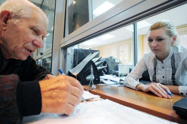 Пенсії за листопад на Рівненщині профінансувалина100%