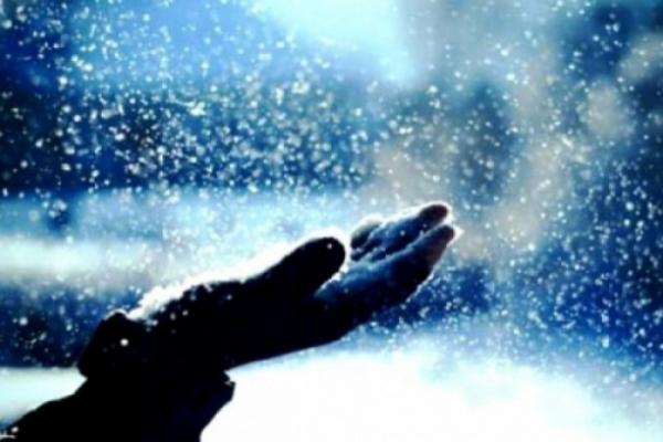 Sinoptik: Погода в Рівному та Рівненській області на п'ятницю 1 грудня