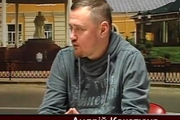 Андрій Кокотюха презентував у Рівному семикнижжя й тизер до художнього фільму (Відео)
