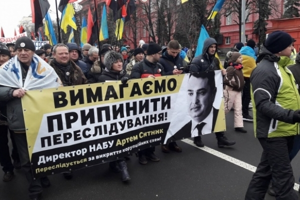 У столиці розпочався «Марш за імпічмент» (Фото, відео)