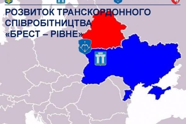 Рівненські освітяни розвиватимуть освіту у співпраці з білоруськими фахівцями