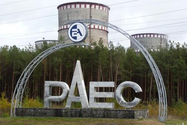 На Рівненській АЕС ремонтуватимуть енергоблок