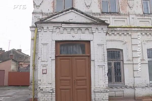 У Рівному вирішують долю сторічної будівлі (Відео)