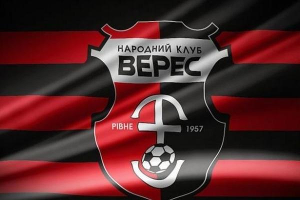 Рівненський «Верес» попрощався із двома футболістами