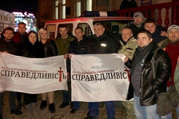 Швидка допомога від рівненської «Справедливості» рятуватиме життя захисників України (Фото)